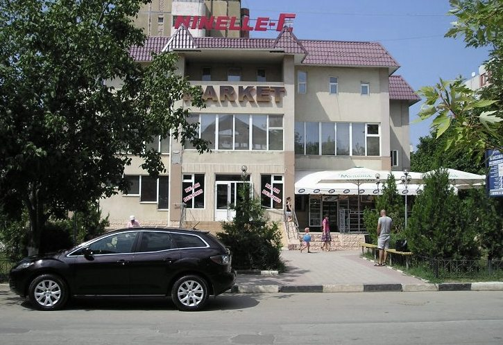 For sale: Commercial building in Moldova.